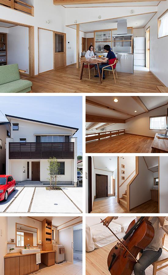 大岩の家(坂口邸)